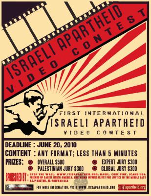 Israeli Apartheid Video Contest