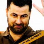 Action Alert: We stand with Abdallah Abu Rahmah