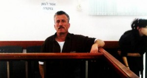 Bassem Tamimi in court (PSCC)