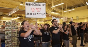 Flash mob targets New Seasons' ethical image, Israeli products