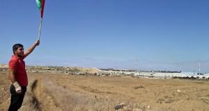 Gaza Unesco