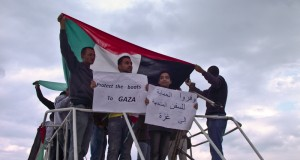 Palestinians gather support for Freedom Waves- Click here for more images