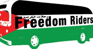Palestine Freedom Riders