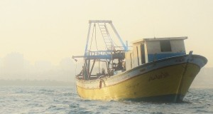 Palestinian trawler with smiley face