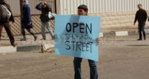 Open Shuhada Street - Click here for more photos
