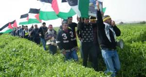 Beit Hanoun No Go Zone