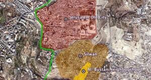 Al Bustan area jerusalem
