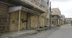 Palestinian shops have been forcefully closed by Israeli military due to illegal settler presence in Hebron.