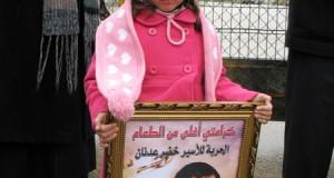 Randa and Khader Adnan's daughter Ma'ali, age four