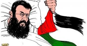 Carlos Latuff's cartoon for Khader Adnan