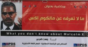 Malcolm X event  Gaza