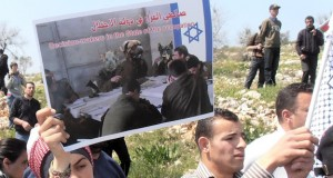 Kufr Qaddoum dog trial