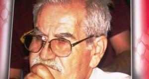 Dr. Yousef Abdul Haq