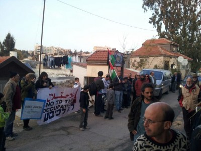 Protest against eviction of the Shamasneh family. (Photo: FB support group)
