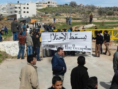Demonstrators head towards Hagai road gate