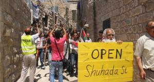 open shuhada st