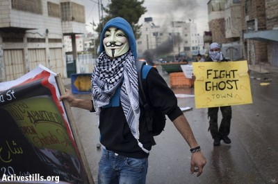 open shuhada street 2012 - 2