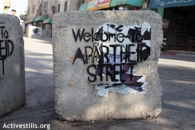Action against the closure of Shuhada Street, Hebron
