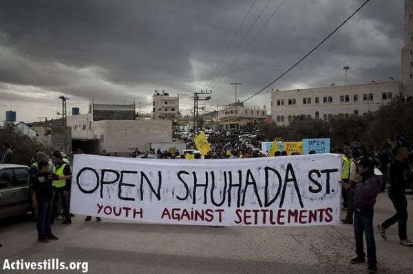 open shuhada street 2012