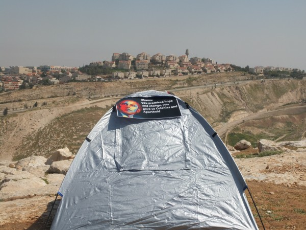 Tent facing the Maale Adumim settlement which is the largest in the West Bank