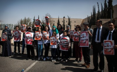 Family and friends holding posters in support of Ziad Jilani (Photo by ISM)