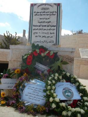 Grave of Maysara Abu Hamdiyeh