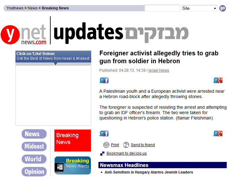 Screenshot of the article on Ynetnews