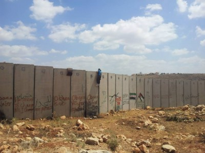 Graffiti visible on the Apartheid Wall