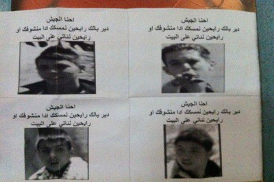 Pictures of Kufr Qaddum children posted by the army with threats