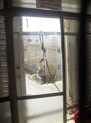 Broken window (Photo by ISM)