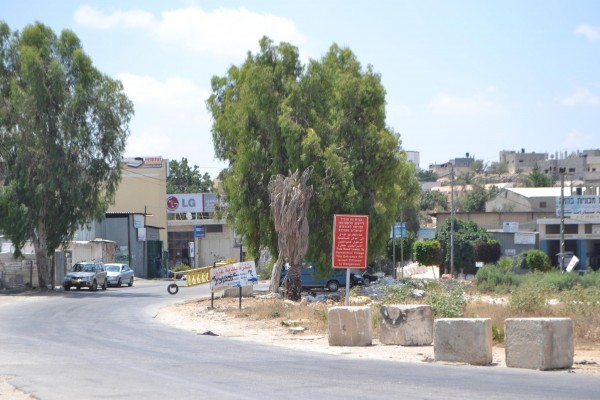 Eastern entrance to Azzun (Photo by ISM)