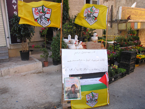 A memorial set up in the place where Moataz Idris Sharawneh was killed (Photo by ISM)