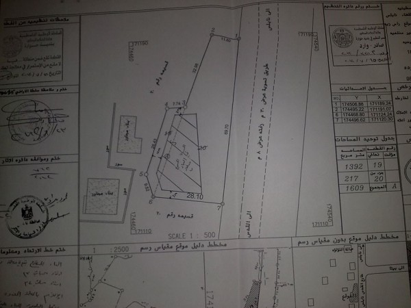 Maher's house map issued by the PA (Photo by ISM)