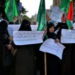 Women rally for Palestinian detainees and martyrs in Gaza. (Photo by Rosa Schiano)