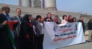Protest in Tulkarem