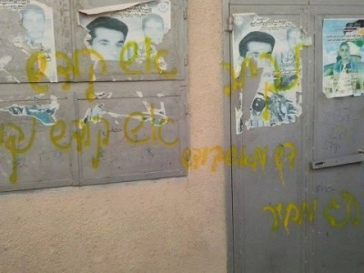 The settler graffiti (photo by ISM).