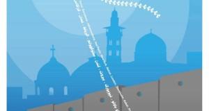 Video from Gaza: Israeli Apartheid Week - 2014