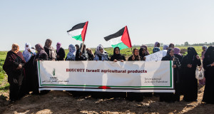 "A 9 February 2012 UAWC demonstration for the boycott of Israeli agricultural products by the ""buffer zone"" east of Gaza City. (Photo by Desde Palestina)"