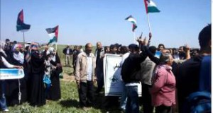 VIDEO: Land Day, Gaza Strip