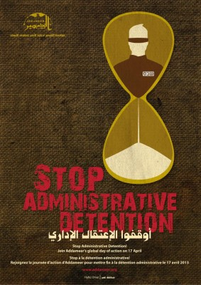 (Image by the Global End Administrative Detention Campaign)