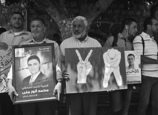 According to Addameer (Prisoner Support and Human Rights Association) there are currently over 5,200 political prisoners under Israeli custody, 186 of them are held under administrative detention. The hunger strike is a protest aimed at ending the use of administrative detention. (Photo by ISM)