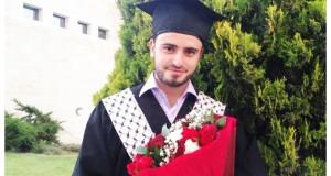 Sameer Abu Shayb