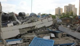 Israel airstrike bombs waterlines (image from: http://alray.ps/ar/index.php?act=post&id=124219).