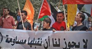 Demonstrators in Bil'in (photo by Sameer Bornat)