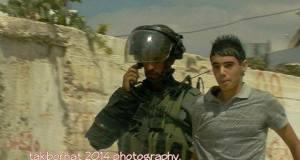 I brahim Abu Rahma 1