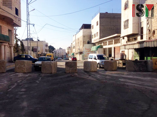 The roadblocks moved further down in Qeitun.