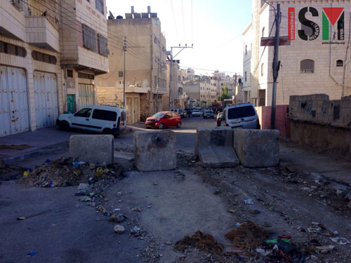 The roadblocks moved further down in Salaymeh.