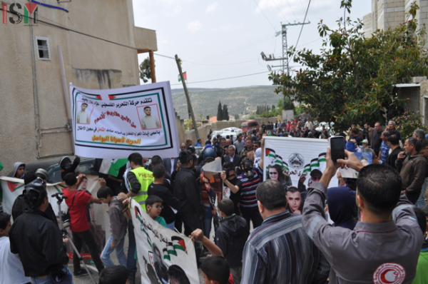 Palestinian Prisoners Day in Kafr Qaddum