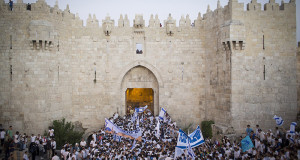 <p> Israel youth should slogans outside Jerusalem's old city, as they take part in the flags march, to celebrate 48 years for the occupation of East Jerusalem May 17, 2015.</p>