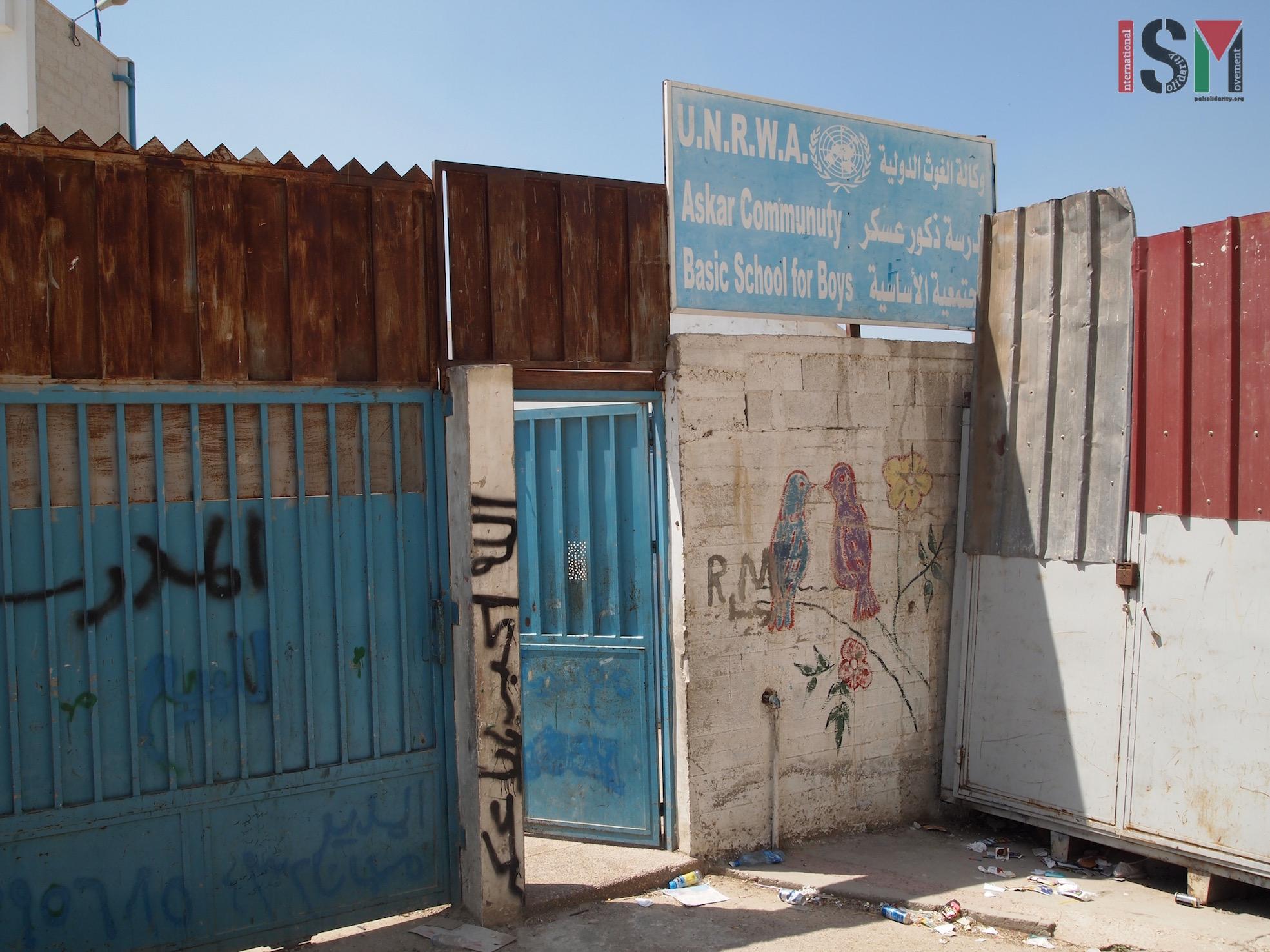 Basic school for boys in New Askar camp